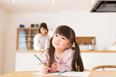 幼児期からつけたい学習習慣!教育現場から学ぶ、子育てのコツと注意点とは?