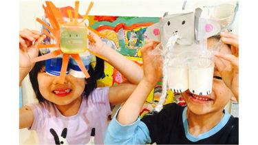 アートに取り組む子どもへの声かけ|親子のコミュニケーション(専門家インタビュー)